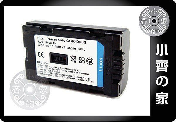 P牌 AG-HVX200 AJ-PCS060G DZ-MX5000 AG-DVC DVC62 D08S鋰電池 小齊的家
