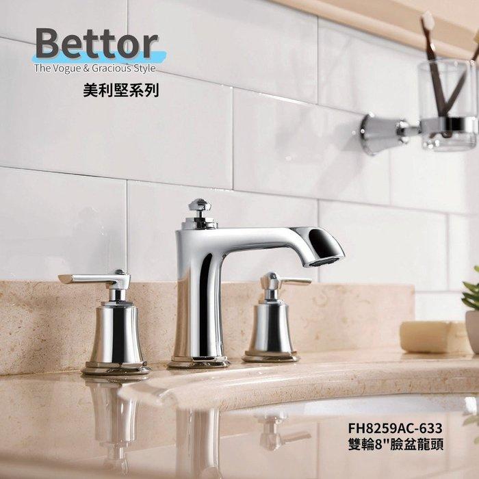 《101衛浴精品》BETTOR 美利堅系列 三件式 面盆龍頭 FH8259AC-683 歐洲頂級陶瓷閥芯【免運費】