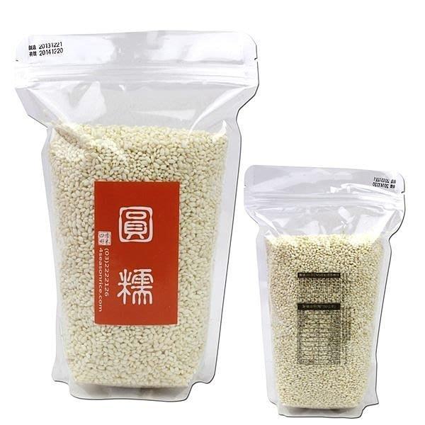 圓糯米900g一包  產地: 台東關山