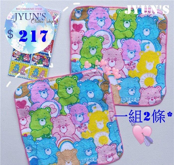 JYUN'S 新品尾單原宿彩虹熊care bears愛心熊方巾小手帕棉吸汗毛巾 一組2條 現貨