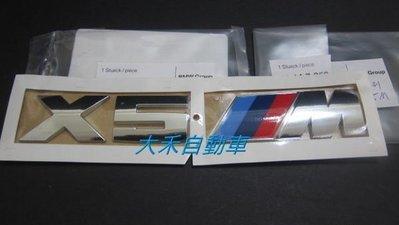 [大禾自動車] 正 BMW X5-M 原廠後行李箱蓋 X5-M 標誌 MARK 標誌 LOGO