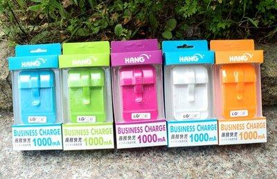 HANG 商務快充 HTC 多型號 通用電池充電座充/USB電池充電/電池座充/急速充電
