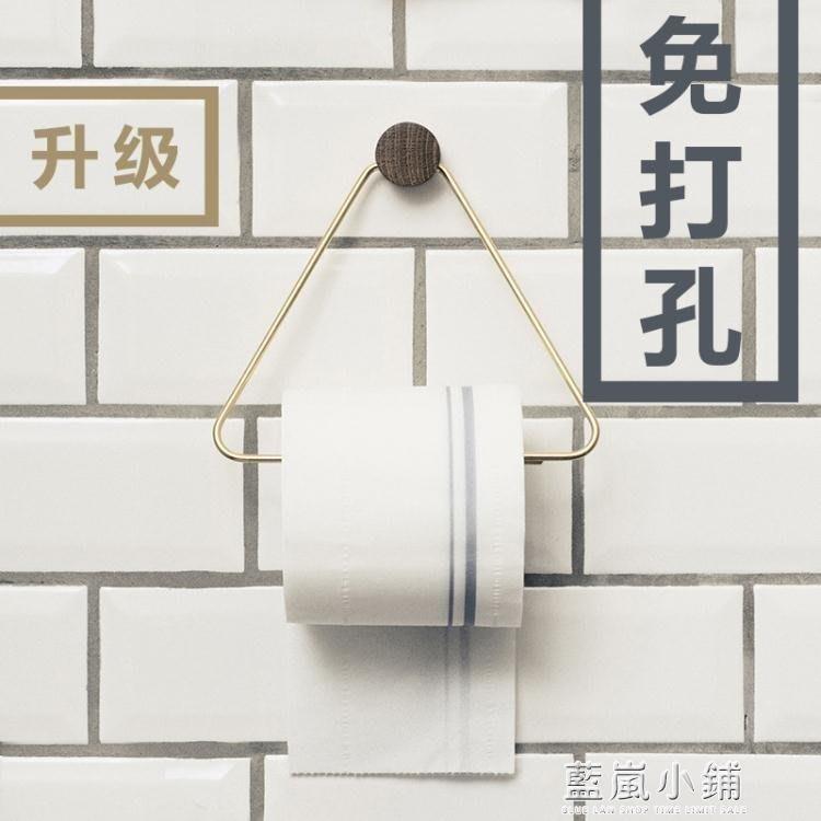 Candy 小鋪ヾ現貨!北歐三角紙巾架現代紙巾環衛生間衛生紙架創