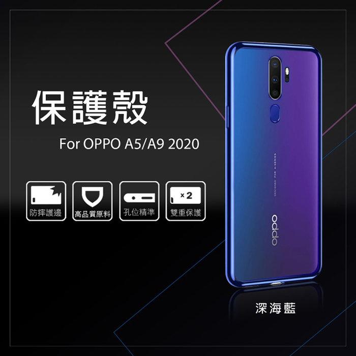 FOR OPPO A5 2020 / A9 2020 / Reno 2 電鍍 保護殼 保護套 硬殼 手機殼 背蓋 神腦貨