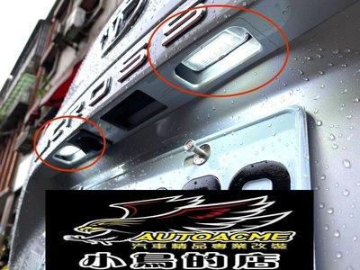 (小鳥的店)豐田 2020 Corolla Cross 專用 替換式 LED 牌照燈 車牌燈 白光 小燈 一組二入 實車