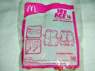 aaL.(企業寶寶玩偶娃娃)全新未拆封2012年麥當勞發行冰原歷險記4~板塊漂移海力斯公仔!