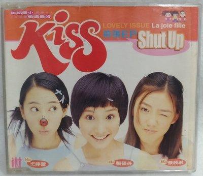 【原版專輯】KISS首張EP--Shut Up - (蔡裴琳.張碩芬.王婷萱) - 歌詞本