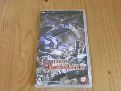【小蕙館】PSP~ Gundam BattleRoyale 鋼彈激鬥會戰 (純日版)