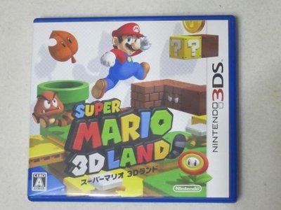 【KENTIM玩具城】中古二手九成新3DS瑪莉歐 瑪琍歐MARIO 3D LAND 樂園 日版遊戲
