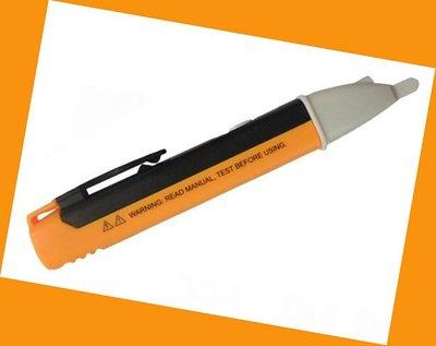 【愛購寶】驗屋/ 電工專用驗電筆 非接觸式 感應式  驗電筆 測電筆 逼逼筆 帶蜂鳴 LED 新竹縣