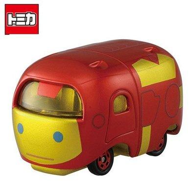 多美小汽車,漫威小車系列 ,鋼鐵人車,無敵價190元,可面交~