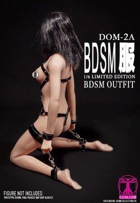 James room#女兵人DOM 1/6兵人玩具 BDSM Outfit 人の出 BDSM 性虐服 不含頭雕素體