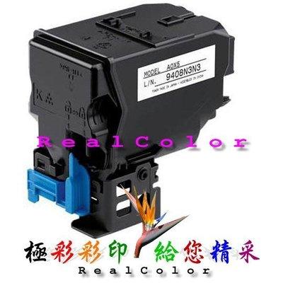 極彩 EPSON CX37DNF C3900 C3900DN C3950DN 四色環保碳粉匣*任選一 S050591