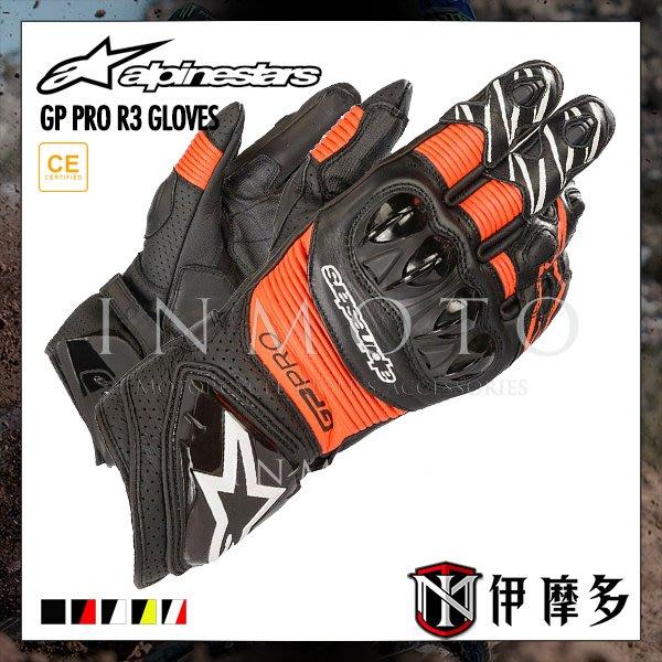 伊摩多※義大利 GP PRO R3 GLOVES A星 碳纖維 歐盟認證 競速 長手套 5色 / 黑紅