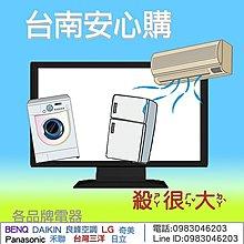 Panasonic 國際牌 17KG 變頻 直立式 洗衣機 NA-V170GBS-S 不鏽鋼