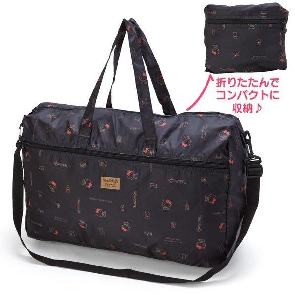4165本通 可折旅行用提背袋  凱蒂貓-緞帶  雙子星-火車 大耳狗-星 4901610249390 下標前請詢問
