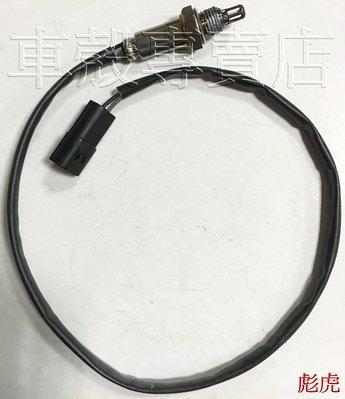 [車殼專賣店] 適用:彪虎125、150、BON、棒,副廠EFI含氧感知器(12mm),$1400