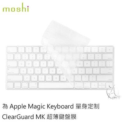【A Shop】 Moshi Apple Magic Keyboard 適用 ClearGuard MK 超薄鍵盤膜