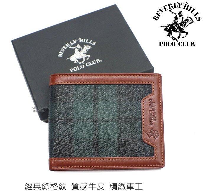 【Beverly Hills Polo Club】經典綠格紋POLO 短夾 (BH2035)