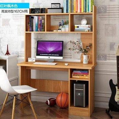 蔓斯菲爾電腦桌台式簡易辦公桌書架書桌家用辦公桌簡易電腦桌子精品生活