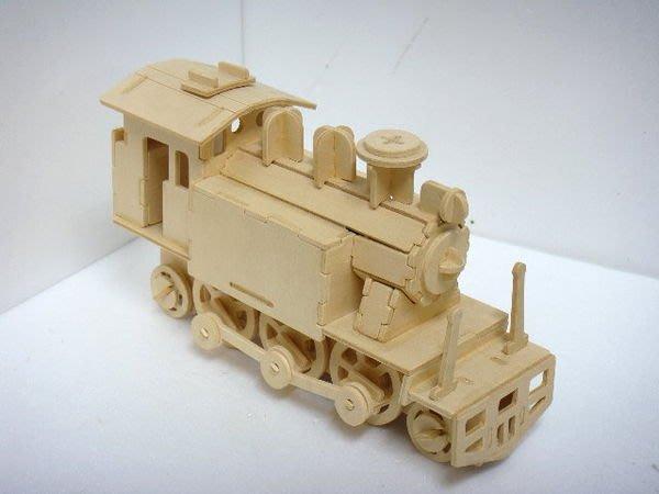 工藝品 拼圖小火車 火車頭 擺飾 已組裝完成品
