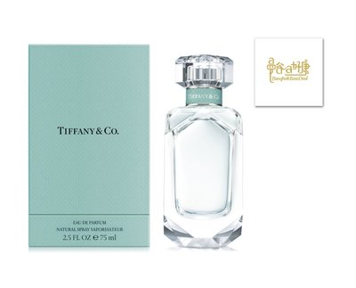 【曼谷A好康】2017 Tiffany & Co. 同名淡香精 / 現貨 / Tiffany 同名淡香精