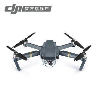全人類購物--大疆 DJI Mavic Pro combo 全能套裝 3電池組4k空拍機+DJI CARE 摔機險優惠組