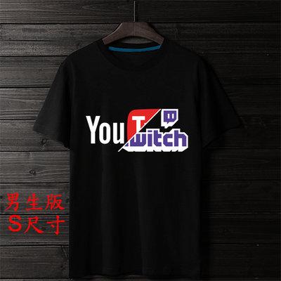 【YouTube Twitch】【男生版S尺寸】短袖創意設計主題T恤(現貨供應 下標後可以立即出貨)