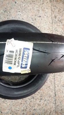 **勁輪工坊** (機車輪胎專賣店) 歐洲 SAVA (Mitas) MC35 100/90/12 120/80/12