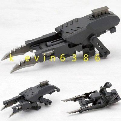 東京都-非機器人大戰- 壽屋武器組 MSG武器組MW28R 衝擊刺刀(MW-28R) 現貨
