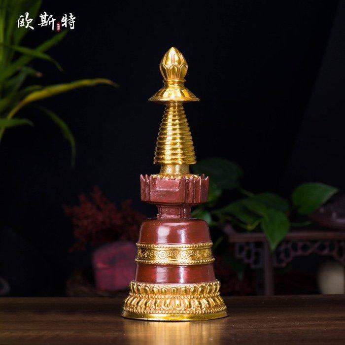 藏傳佛教 銅鎏金佛塔 舍利塔噶當塔菩提塔 高24.5cm 可裝甘露舍利 【九州風水】