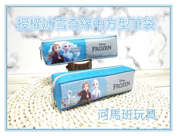 河馬班-文具系列-授權冰雪奇緣2-藍-中方形筆袋