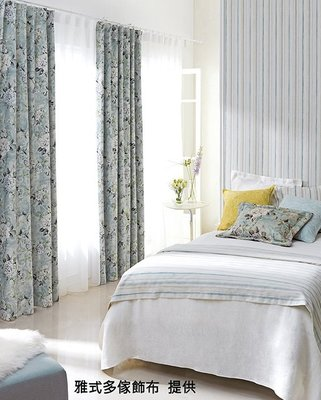 【窗的世界家飾館】20年專業製作達人,雅式多2018系列窗簾P168 台灣製造A79068