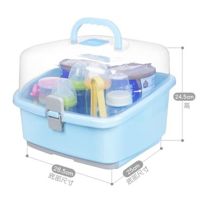 奶瓶收納箱嬰兒餐具收納盒寶寶奶瓶瀝水架帶蓋防塵箱便攜式大容量 全館免運 全館免運