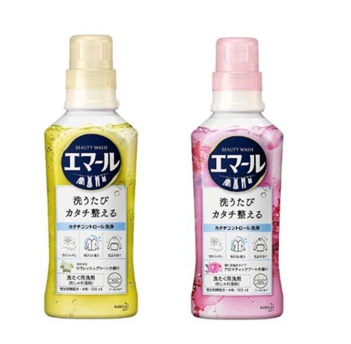 日本 防縮洗衣精500ml