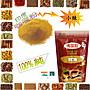 100%純 CURRY POWDER 印度咖哩粉 [小辣160g...