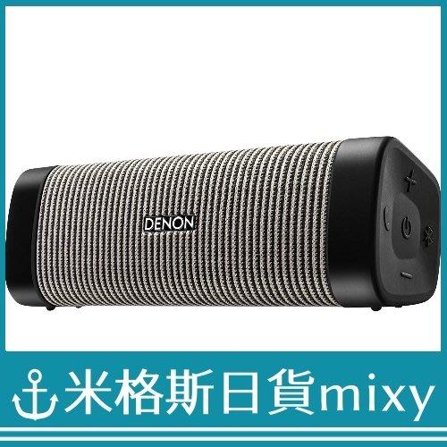 日本 DENON Envaya Pocket DSB50BT BG 高音質無線藍牙音響 喇叭 黑灰【米格斯日貨mixy】