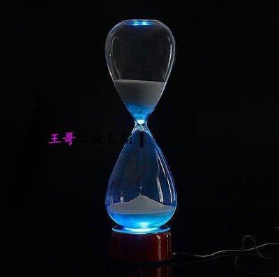 【王哥】最佳禮物!30分鐘藍沙 時間像沙漏一樣瞬間即逝 珍惜時間 沙漏燈多色玻璃透明生日禮物禮品
