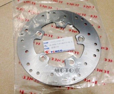 《MOTO車》TCMCO 雷霆 超五 G6 雷霆王 原廠型 後 圓盤 碟盤 碟剎盤