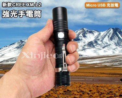 宇捷【A22套】新款XM-L2 LED 強光手電筒 工作燈 維修燈 巡邏 登山 露營燈 Q5 T6 U2
