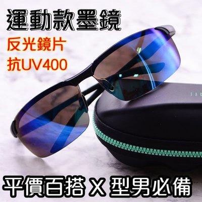 自行車騎行太陽眼鏡 反光墨鏡 抗UV4...