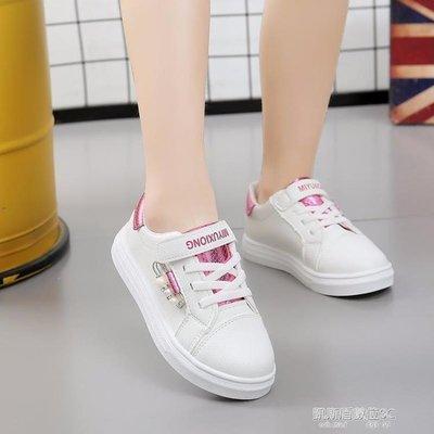 童鞋 童鞋女童鞋夏季2018新款鞋子秋季運動鞋白鞋透氣網鞋兒童鞋小白鞋