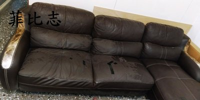 二手 半牛皮L型三人座沙發含茶几