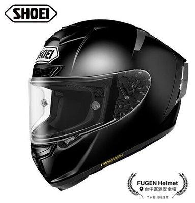 【台中富源】日本 SHOEI X14  全罩式安全帽 進口帽 選手帽 黑