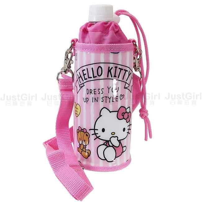 Hello Kitty 水壺保冷束口袋 正版授權