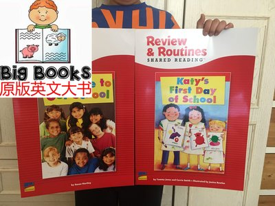 50cm超大地板書review & routines 美國基準教育big book 2本打包
