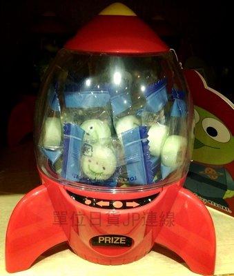 『 單位日貨 』日本正版 連線 迪士尼 樂園 限定 玩具總動員 三眼怪 火箭 夾娃娃機 糖果罐 公仔 不付糖果