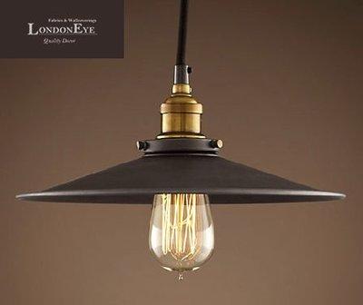 【LondonEYE】Vintage Industrial Lamp工業風/LOFT  黃銅吊燈 庫房商空 Copper亞光黑M《DL116》