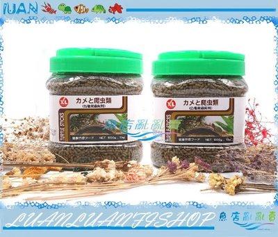 【~魚店亂亂賣~】台灣Mr.aqua水族先生XL烏龜專用飼料600g x 2罐 兩棲水龜爬蟲營養飼料