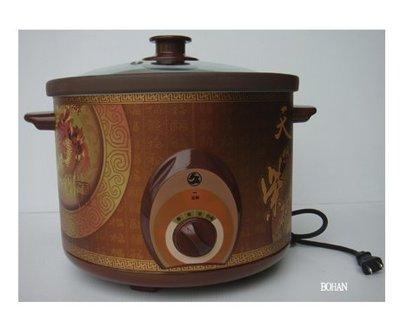 《利通餐飲設備》久廣 電子陶瓷燉鍋 肉燥鍋 滷肉鍋 保溫鍋 電子保溫鍋
